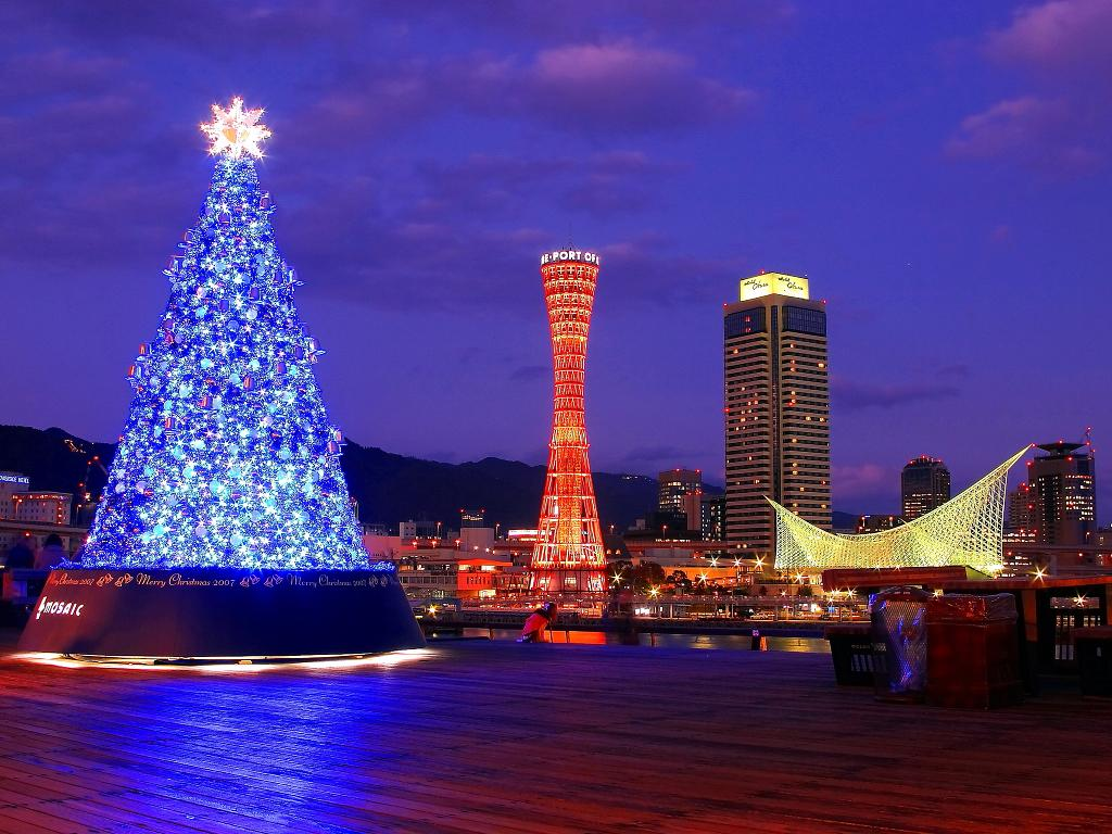 10 karácsonyi helyszín ahol a milliomosok előszeretettel töltik az idejüket Tokió kivilágított karácsonyfa